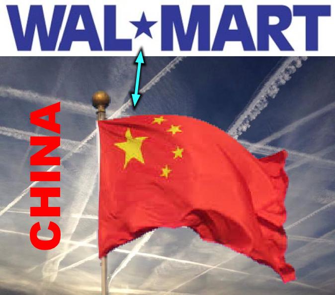 ChinaMart